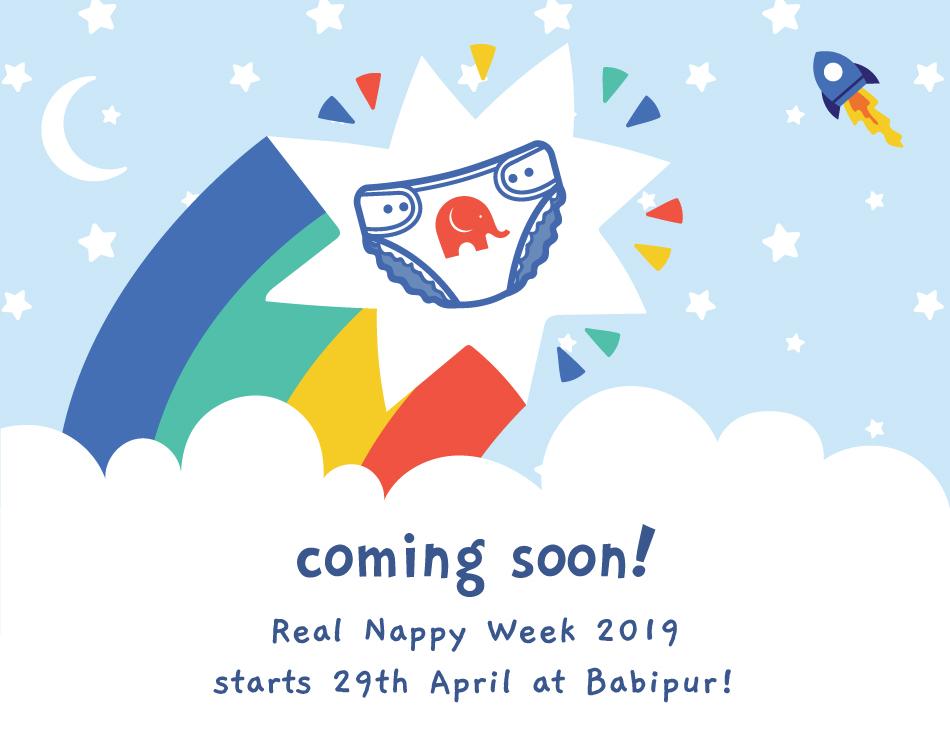 Real nappy week 2019 coming soon reusable nappy cloth nappies