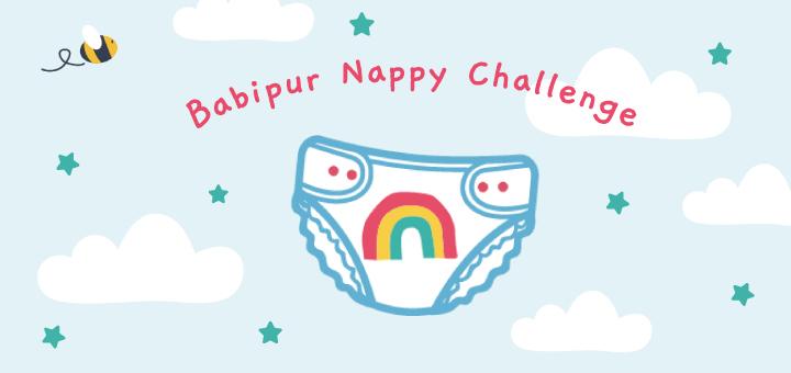babipur nappy challenge